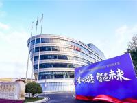 2019中策橡胶集团(中国区)经销商大会