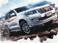 普拉多新增4款尊享版车型 50.38万元起