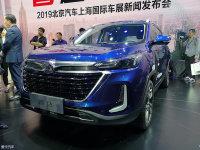 2019年上海车展:北京汽车智达正式亮相