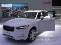 博泽带来的新技术:车门和座椅智能互联