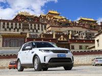 找寻开启藏族文化的密钥 路虎发现之旅