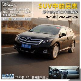 SUV当中的另类 爱卡试驾进口丰田威飒