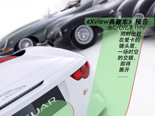 X-VIEW下期预告