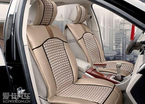 冰丝汽车坐垫哪种好_「图文」夏季汽车坐垫哪种好 冰丝汽车坐垫热销_爱卡汽车