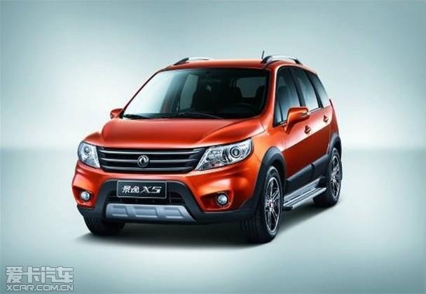 59万元 景逸x5郑州车展上市      9月5日,东风风行景逸x5登陆河南,在