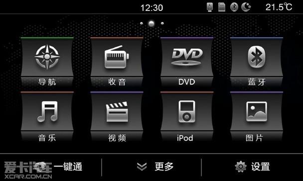 品质之选 卡仕达高尔夫7专用DVD导航抢先上市
