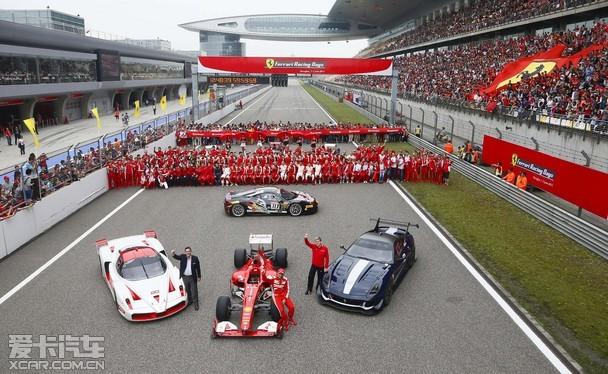 """作为法拉利年度最大的车主及车迷盛事,赛道日嘉年华活动一直是法拉利展现其独有的赛道激情和文化的传统活动。该活动每年都吸引超过20,000名车主和车迷到场参与,堪称法拉利车主和车迷们心目中的 """"狂欢节""""。 赛道日嘉年华活动期间,全球最具人气、最成功的单一品牌赛事——一年一度的法拉利倍耐力杯亚太系列挑战赛也将激情上演。这个具有20多年历史的经典赛事将把嘉年华活动推向高潮,车手们将驾驶新款""""梦幻座驾""""458 Challenge EVO赛车,"""