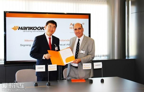 韩泰轮胎与Applus IDIADA建立合作伙伴关系