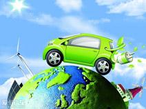 如何购买新能源车?